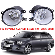 For TOYOTA AVENSIS Estate T25  2005-2008 Car styling front bumper LED fog Lights high brightness fog lamps 1set