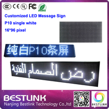 led display board led moving sign p10 single white outdoor advertising sign board 16*96 pixel taxi top scrolling message sign