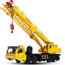 New Alloy crane engineering vehicle model 1:55 heavy crane car toy car original factory simulation for children's toys gifts