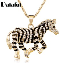 Pretty Zebra Horse Necklace Crystal Exquisite Amazing Long Chain 2017 Necklaces Pendants For Women Best Gift M289(China)