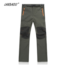 LANBAOSI Men Winter Outdoor Sports Skiing Snowboard Pants Windproof Water Resitant Thermal Knee Padded Hiking Climbing Trousers
