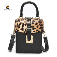 Small Trunk Bag Leopard Fashion New PU Cover Handbag Women Shoulder Bag Girls Messenger Bags Ladies Box Clutch Bags(China)