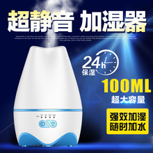 ITAS3376 aromatherapy machine manufacturers selling colorful ultrasonic humidifier water meter mute