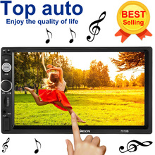 Universal Car MP5 Multimedia Player 2 Din Radio 7 inch Touch Screen Bluetooth FM/MP5/USB/AUX/Bluetooth Support Rear View Camera(China)