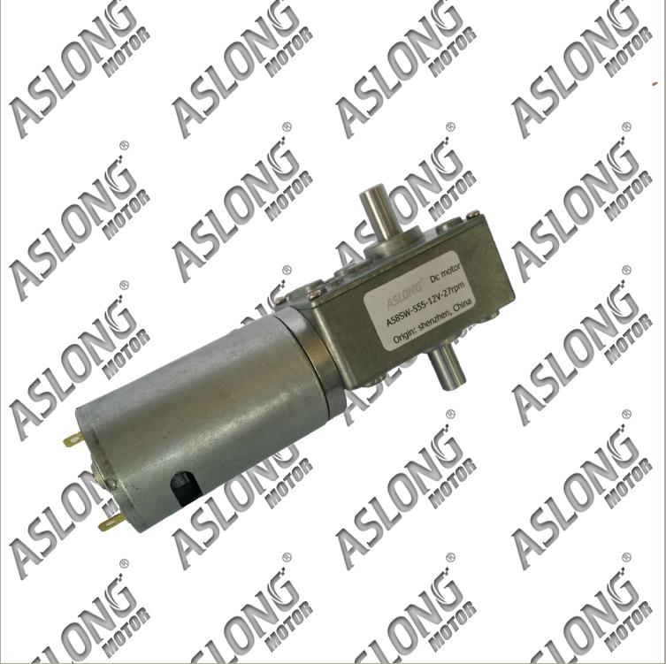 ASLONG A58SW555S double shaft worm gear motor DC motor<br>