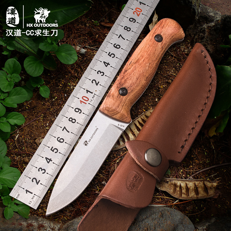 HX OUTDOORS AUS-8 Fixed Blade Knife Rosewood Handle Tactical Survival Knife Utility Hunting Outdoor Knives Tools With Scabbard<br>
