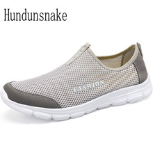 Hundunsnake Women's Sports Shoes Air Mesh Breathable Lightweight Female Men Krasovki Women Running Sneakers Ladies Gumshoes T236(China)