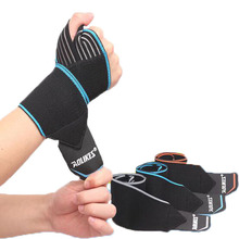 Fitness Volleyball Basketball Weight Lifting Reverse Grips Training Gym Straps Gloves Wrist Support  One Piece