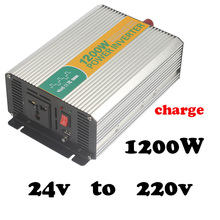 1200W 24v to 220v charger  inverter modified sine wave travel power inverter with battery charger