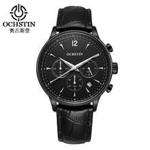 OCHSTIN Mens Business Watches Top Brand Luxury Waterproof Chronograph Watch Man Leather Sport Quartz Wrist Watch Men Clock Male(China)