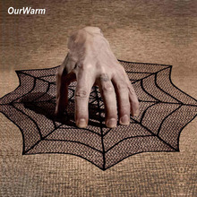 Ourwarm Halloween Table Cloth Spider Web Black Lace Round 30inch Tablecloth For Halloween Decoration Party Supplies Home Textile