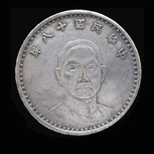Year 1929 Sun Yat-sen And Sailing Chinese Silver Dollar Replica Copper Coins Craft Plate with silver