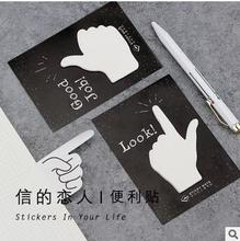 Creative cute gesture note paper sticky post-it note memo pad for school office stationery:Good Job/Here/Give me five/Look