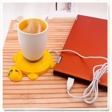 2017 New Cartoon turtle shaped mini usb coffee cup Creative gadget usb warmer portable coaster computer office powered heater(China)