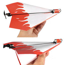 Power Up Electric Paper Plane Airplane Conversion Kit Educational Toy Gift
