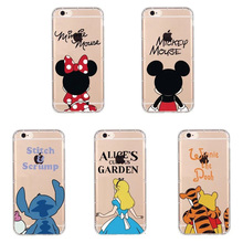 Air Cushion Phone Case For iPhone 6 6s 7 6Plus 6SPlus 7Plus Cartoon Mickey Minne Snow White Cover TPU Silicone Casing Bags Shell