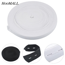Hoomall Brand Craft DIY Sewing Accessories Button Hole Knit Elastic Band Ribbon Tape 20mm Wide White & Black Thread 10M(China)