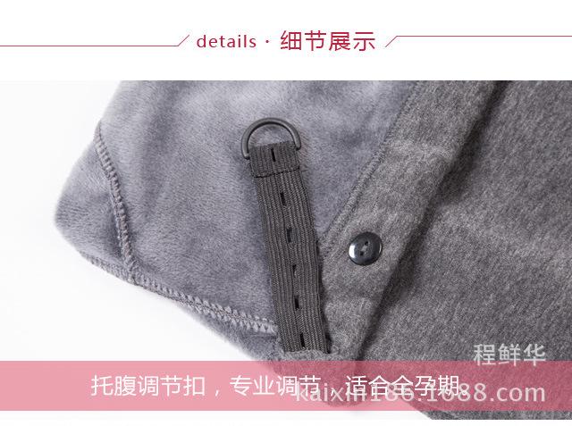 Plus Size Winter Velvet Pregnancy Leggings Pants For Pregnant Women Maternity Leggings Warm Clothes Thickening Trousers Clothing 13