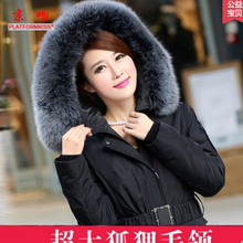 Nick clothing liner Rex large fur fox fur collar hooded fur coat fur