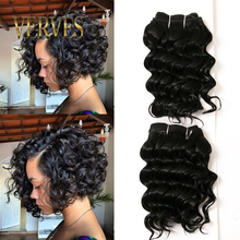 2piece/set deep wave 8 inch bob short style Synthetic Hair Extensions curly weave verve Hair Weaving Synthetic Hair Bundles