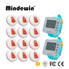 Mindewin Restaurant Pager 12PCS Service Call Button M-K-1 and 2PCS Wrist Watch Pager M-W-1 Wireless Waiter Calling System(China)