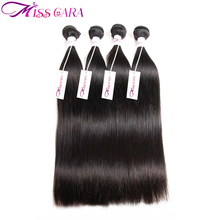 Malaysian Straight Hair 1 Bundle Remy Hair Same Direction Cuticles 100% Human Hair Weave Bundles Miss Cara Natural Color(China)
