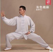 Natural cotton and linen tai chi suit Long sleeve fall close skin soft uniforms tai chi clothing