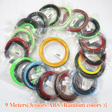 9 Meters 3 colors/Set 3D printer pen filament wire 1.75mm Plastic Rubber Consumables Material 3D ABS Filament