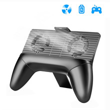 Mobile game controller with phone holder & cooling pad functions for 4~6 inch smartphone internal 2000mAh battery output