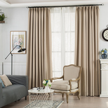 byetee Blackout Linen Cotton Linen Modern Curtain Fabric Curtain Curtains Fabrics For Bedroom Cortinas LivingRoom Cortina Drapes