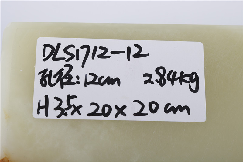 DLS1712-12 12cm 2.84kg H3.5x20x20cm (10)