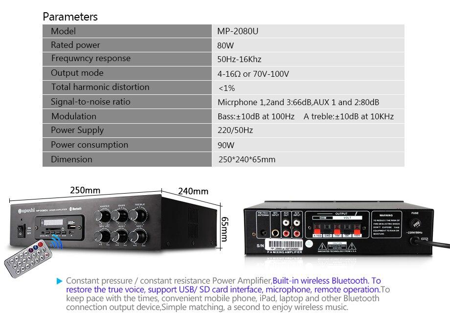 MP2350DU-TD202jpg_06