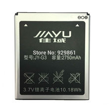 2750mAh New 100%  high quality G3 Battery for  JIayu G3  G3S  G3C G3T mobile phone Free shipping+track code