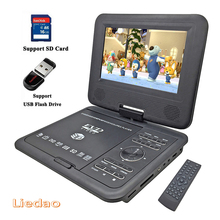 Liedao 7.8inch Portable DVD Player Digital Multimedia Rechargerable Player With Game FM Radio TV AV Monitor Card Reader U Drive