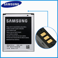 New Original Samsung Battery For Samsung Galaxy S Duos S7562 EB425161LU 1500mAh Mobile Phone Replacement Batteries