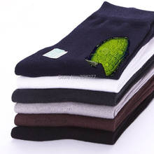 20pcs=10 pairs/lot Man's Bamboo fiber high qualtiy Socks men's socks men sox male man sock(China)