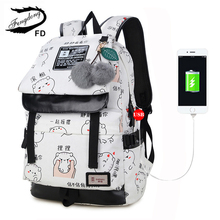 Fengdong Women's Bags USB Charging Canvas School Backpacks For Adolescent Girls Students Cute Printing Rucksack For Teenage Kids