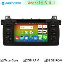 Android 6.0.1 Eight Octa Core 2GB RAM Car DVD Player For BMW 3 Series E46 M3 318i 320i 325i 328i Rover 75 MG ZT Stereo Radio GPS