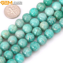 Gem-inside Natural Round Russia Amazonite Tiny Small Spacer Seed Beads For Jewelry Making 4-10mm 15inches DIY Jewellery Necklace(China)