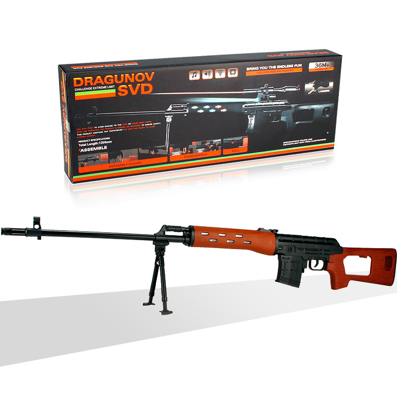 EFHH Barrett Vibration Sound Gun Toy Electric infrared acousto-optic toy sniper gun for children<br>