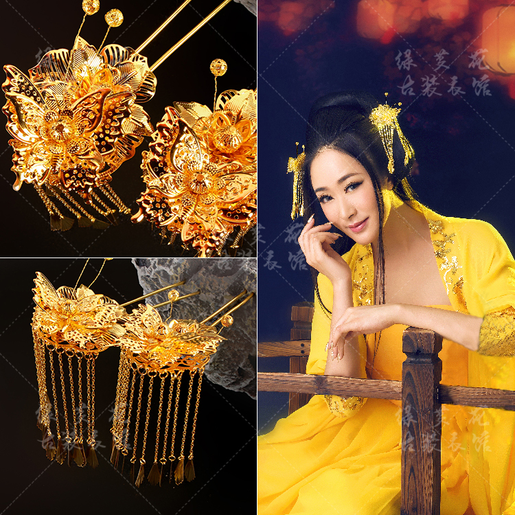 Feng Qing Wu Same Design Costume Hair Accessory Golden Butterfly Beading Hair Sticks price is for 1 pair<br>
