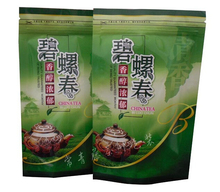 """Biluochun"" tea Tea valve bag, aluminum foil bag bag beauty lose weight 100 g(China)"