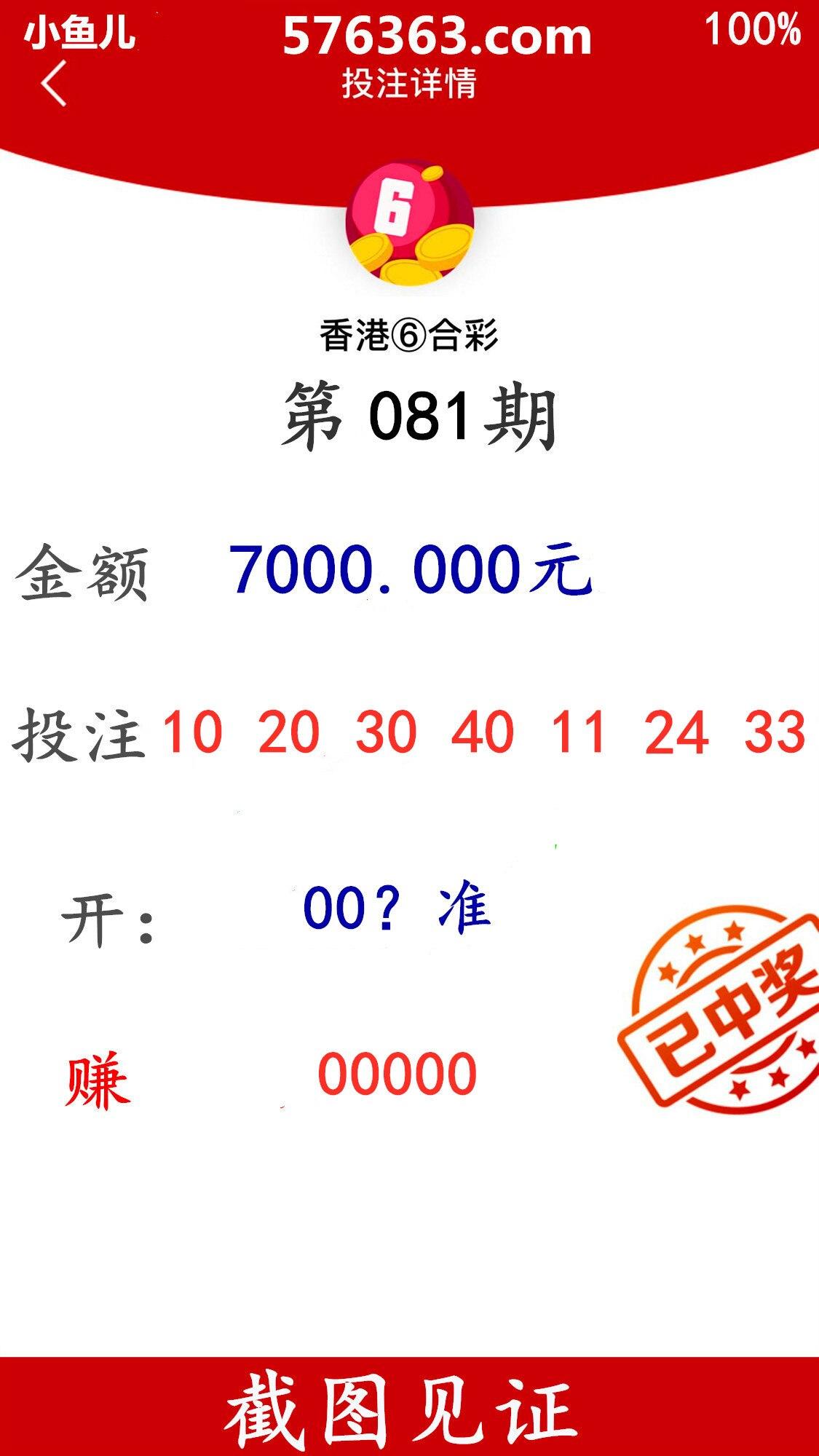 HTB1mQd3aQL0gK0jSZFtq6xQCXXag.jpg (1125×2000)