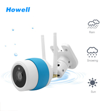Howell 1.3MP Bullet Camera Outdoor Wireless Wi-Fi Security CCTV Surveillance Waterproof Wifi Camera Home Security Camara IP Cam