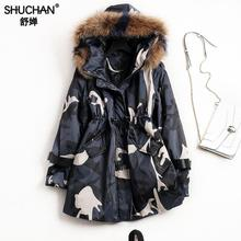 SHUCHAN Fashion Coat Women Winter Overcoat Victoria Parka Ladies Goose Down Feather Jacket Fake Fur 90% White Duck Down 9128(China)