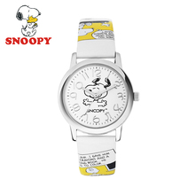 Snoopy Women Lady Watch Men Watch Kids Children Clock Genuine Brand Simple Casual Fashion Cute Quartz Wristwatches Leather(China)
