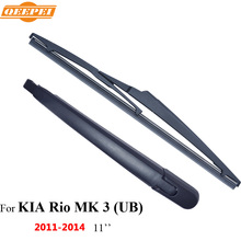 QEEPEI Rear Wiper Blade & Arm For KIA Rio MK 3 (UB) 5-door hatchback 2011-2014 11'' Car Accessories For Auto Wipers,RKA15-3C
