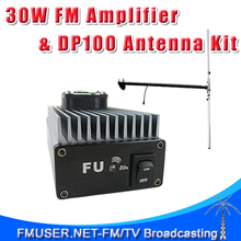 FMUSER FU-30A 30W Professional FM power amplifier for FM broadcasting transmitter 1/2 wave DIPOLE antenna KIT(China)