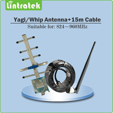 824~960MHz Outdoor 5 Units Yagi Antenna Indoor Whip Antenna+ 15 meter Cables for CDMA 850MHz & GSM 900MHz Mobile Signal Booster