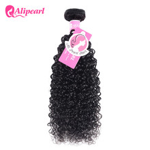 Alipearl Hair Afro Kinky Curly Weave 100% Human Hair Bundles Malaysian Hair 1 Piece Only Natural Black Remy Hair Extensions(China)